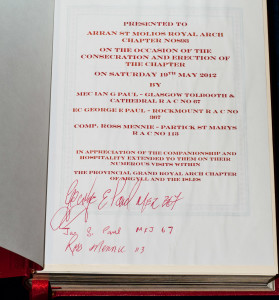 Inside leaf of our Book of the Holy Law